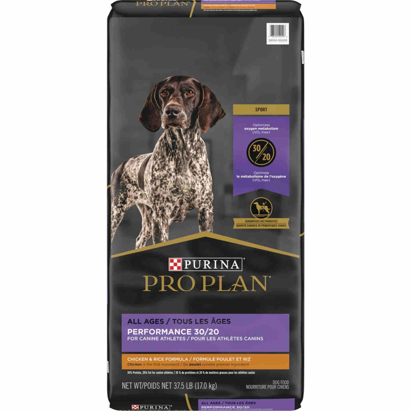 Purina Pro Plan Sport 37.5 Lb. Chicken Flavor All Ages Performance Dry Dog Food Image 1